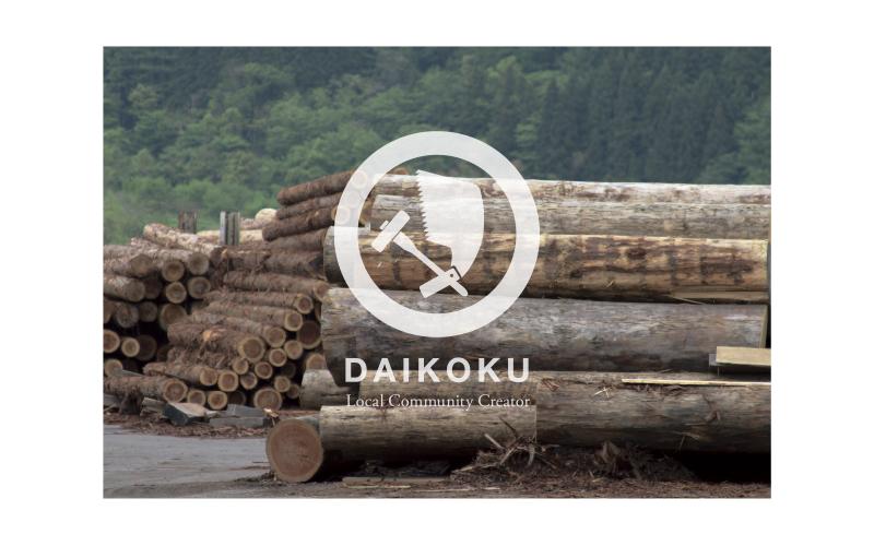 daikoku150806postcard.jpg