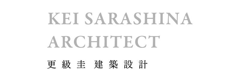 sarashina-identitiy-202107.jpg