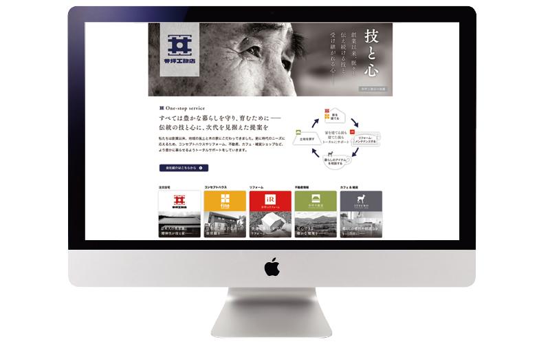sb_works_itsubo.jpg